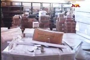 Procurement & Distribution of Maternal, Child Health in Yobe State