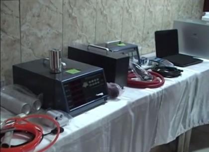 Nesrea test equipment