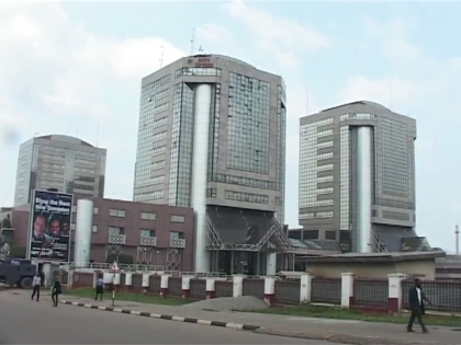 NNPC Is Likely To Embark On An Indefinite Industrial Action