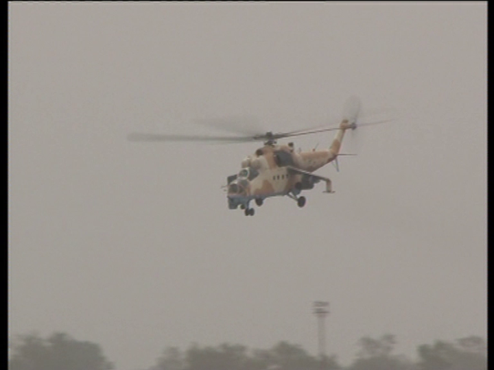 Mi-35 of the Nigerian Army in Operations in the North-East