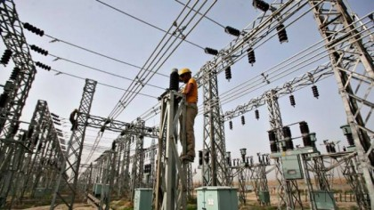 Full Power Sector Update: Generation, Transmission and Distribution Now At 4, 000mw