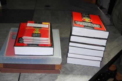 2014 Ekiti Election Army Report