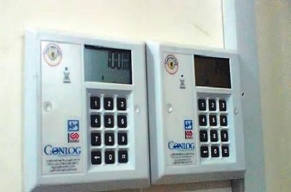 DisCos To End Estimated Billing As Metering Plan Intensifies – Association