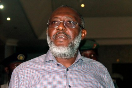 PHOTO CREDIT: pmnewsnigeria.com