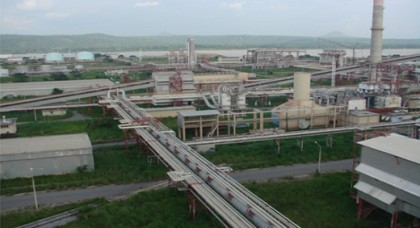 Ajaokuta Steel Mill(PHOTO: InformationNG)