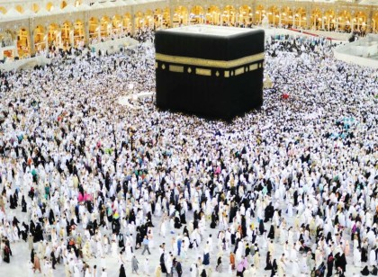 National Hajj Commission Refunds to 2017 Pilgrims N820m