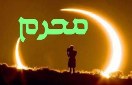 muharram-islamic-calendar,hirah