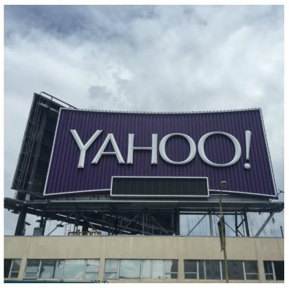 Yahoo personalized billboard