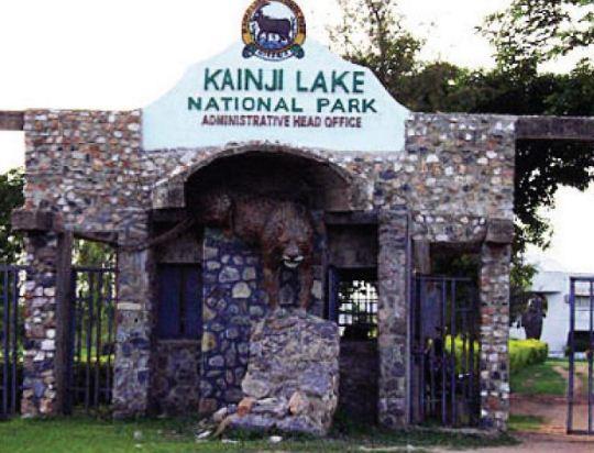 kainji-lake-national-park