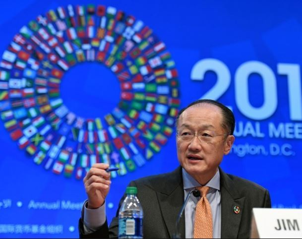 world-bank-imf-zero-interest-rate-christine-lagarde-lending-loan-economy-nigeria