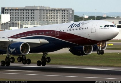 Asset Management Corporation of Nigeria, AMCON, Takes Over Arik Air