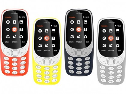 Nokia 3310 launched with a price tag of Rs. 3310