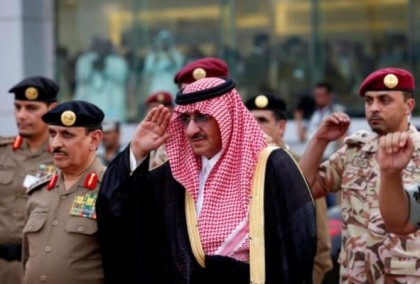 Saudi Arabia Sacks Crown Prince – Mohammed bin Nayef