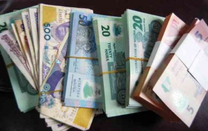 currency offences act