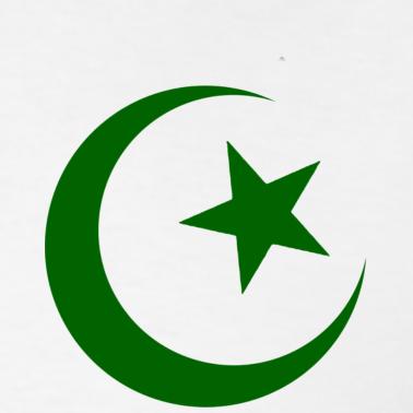 1439AH: Eid-El-Adha Goodwill Message from NSCIA