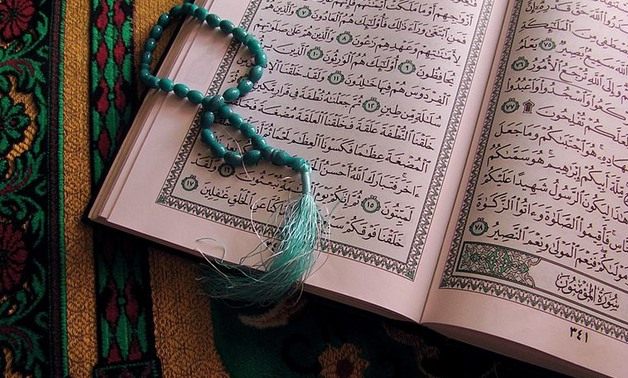 Yobe State Emerges Winner of National Qur'anic Recitation Competition