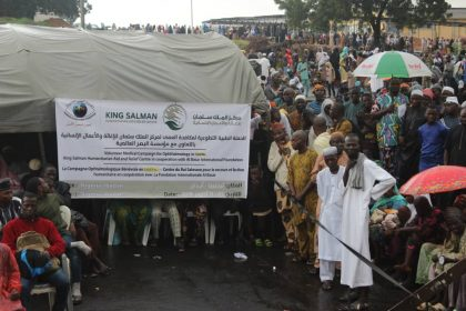 Saudi Arabia King Salman Launches Volunteer Medical Campaign in Nigeria
