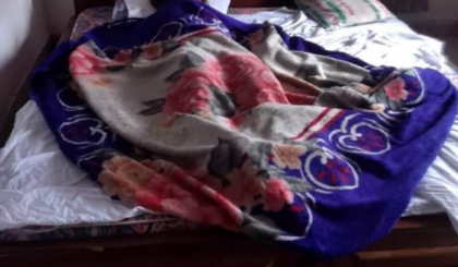 Ige Narrates How Sister was Murdered in Lagos Hotel