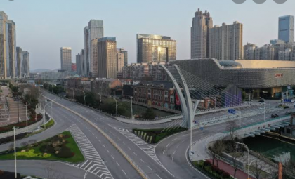 Wuhan Ends Lockdown After 2 Months